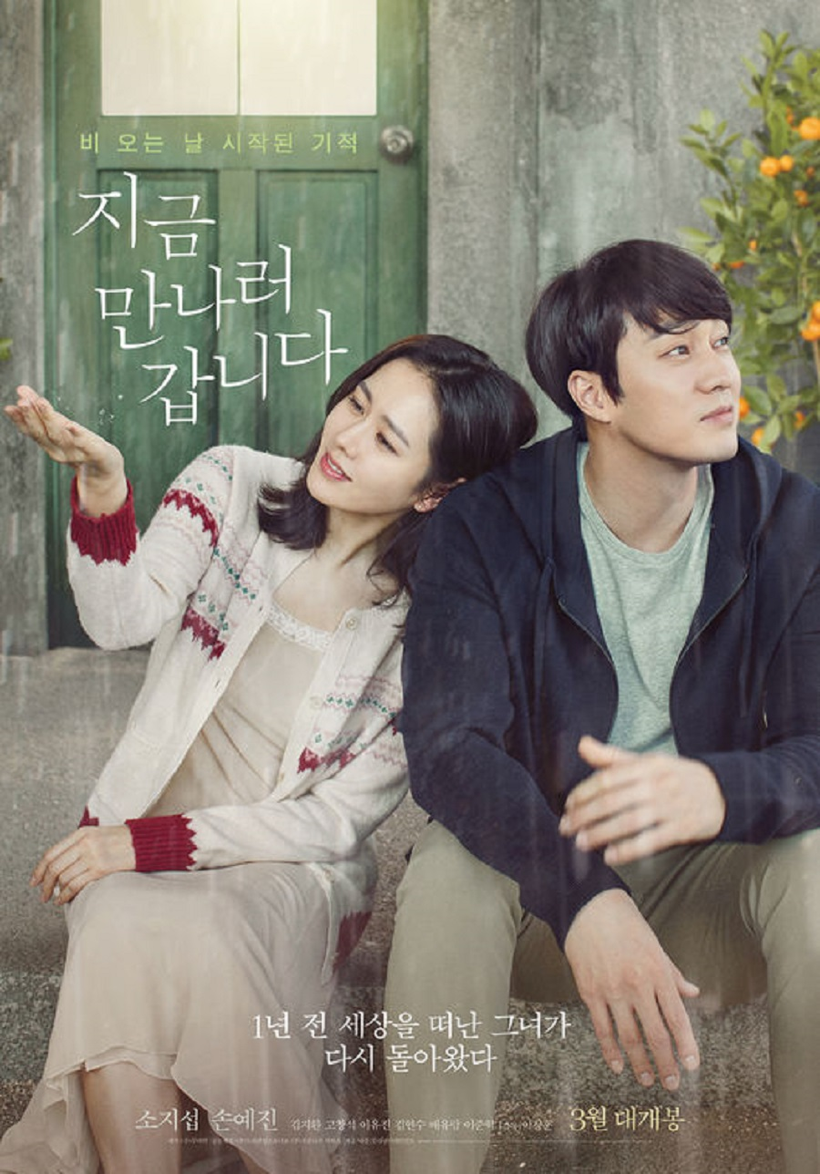 [Resim: Be_with_You_%28Korean_Movie%29-P1.jpg]