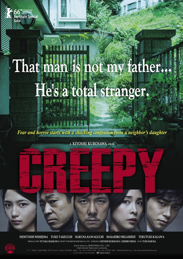 [Resim: Creepy-poster-1.jpg]
