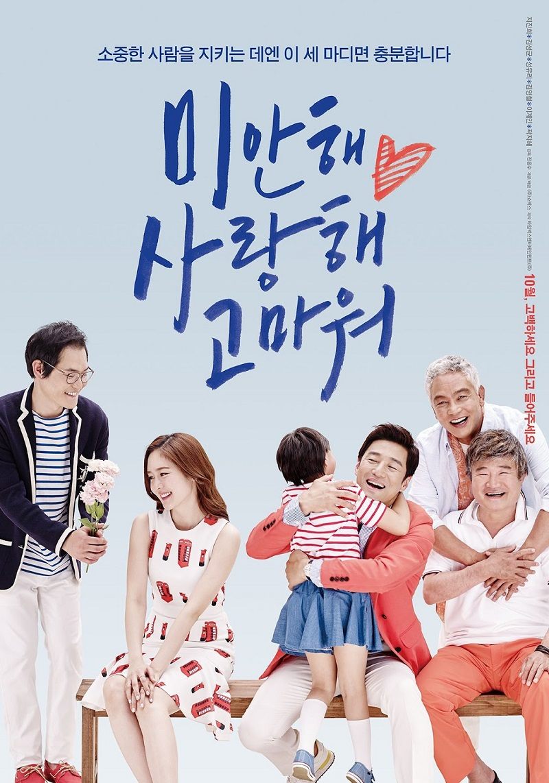 [Resim: Summer_Snow_%28Korean_Movie%29-tp.jpg]
