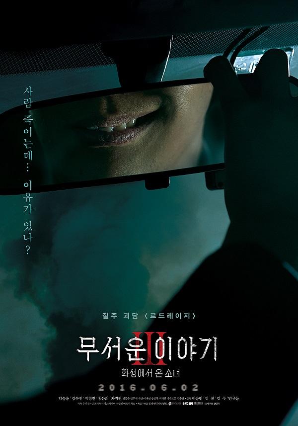 [Resim: Horror-Stories-3_poster_goldposter_com_2.jpg]